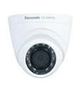Camera CVI Panasonic CV-CFN103L